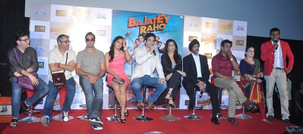 'Bajatey Raho' Movie First Look Launch